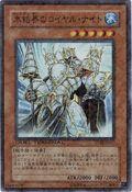 RoyalKnightoftheIceBarrier-DT02-JP-DSPR-DT
