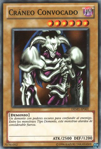 File:SummonedSkull-DEM1-SP-C-UE.png