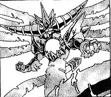 File:UltimitlBishbalkintheUltimateLegendaryGod-JP-Manga-5D-CA.png