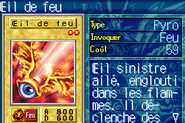FireEye-ROD-FR-VG