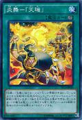 FireFormationTenki-TRC1-JP-SR