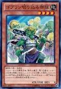 GoblinMaraudingSquad-REDU-JP-NR