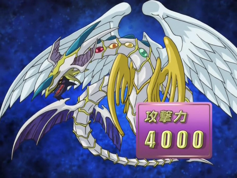 File:RainbowDragon-JP-Anime-GX-NC.png