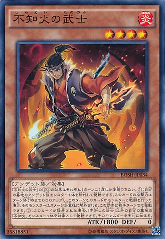 File:ShiranuiSamurai-BOSH-JP-C.png