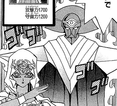 File:Zolga-JP-Manga-DM-NC.png