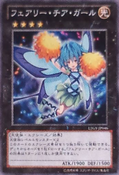 FairyCheerGirl-LTGY-JP-OP