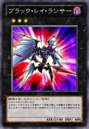 BlackRayLancer-JP-Anime-ZX