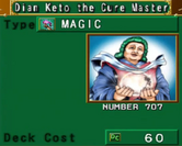 DianKetotheCureMaster-DOR-EN-VG