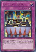 FairyBox-BE01-JP-R