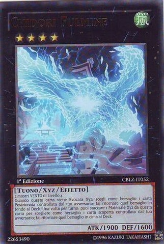 File:LightningChidori-CBLZ-IT-UR-1E.png