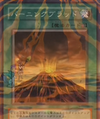 MoltenDestruction-JP-Anime-GX