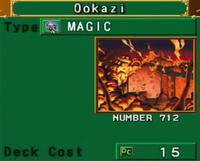 Ookazi-DOR-EN-VG