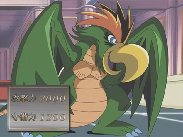 File:ParrotDragon-JP-Anime-DM-NC.png