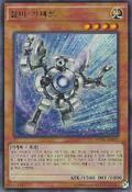 SilverGadget-MVP1-KR-UR-UE