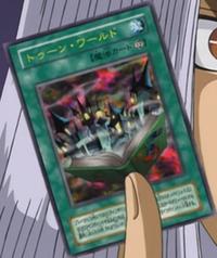 ToonWorld-JP-Anime-DM
