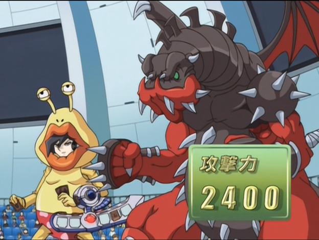 File:ArmedDragonLV5-JP-Anime-GX-NC.png