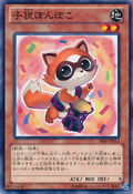 BabyRaccoonPonpoko-SHSP-JP-C