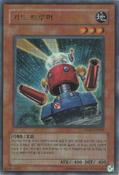 CardTrooper-DP03-KR-UR-UE