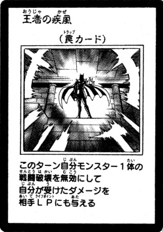 File:ChampionsStorm-JP-Manga-5D.jpg