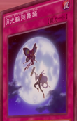 LunalightReincarnationDance-JP-Anime-AV