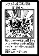 Metalmorph-JP-Manga-DM