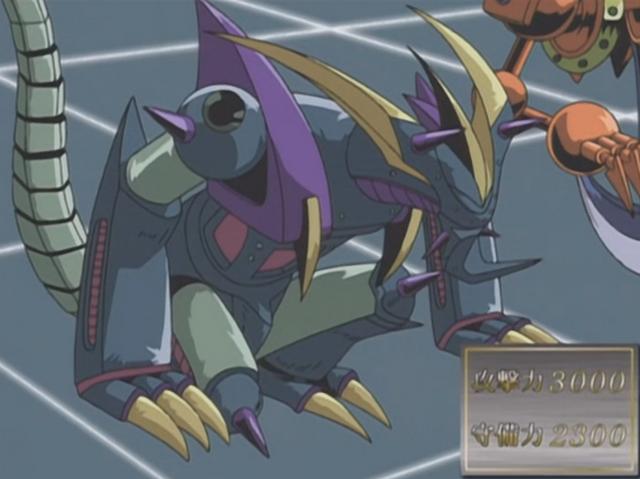 File:Metalzoa-JP-Anime-DM-NC.png