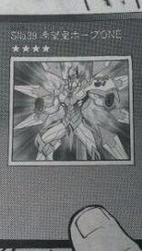 NumberS39UtopiaPrime-JP-Manga-ZX