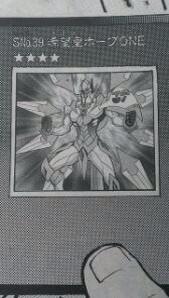 File:NumberS39UtopiaPrime-JP-Manga-ZX.jpg