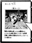 Oopsword-JP-Manga-ZX