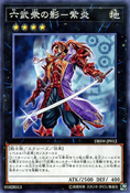 ShadowoftheSixSamuraiShien-DBSW-JP-C