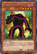 SuperCrashbug-JP-Anime-ZX