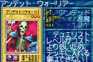 ZombieWarrior-GB8-JP-VG