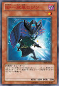 BlackwingJintheRainShadow-VE03-JP-OP