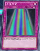 CipherShield-JP-Anime-AV