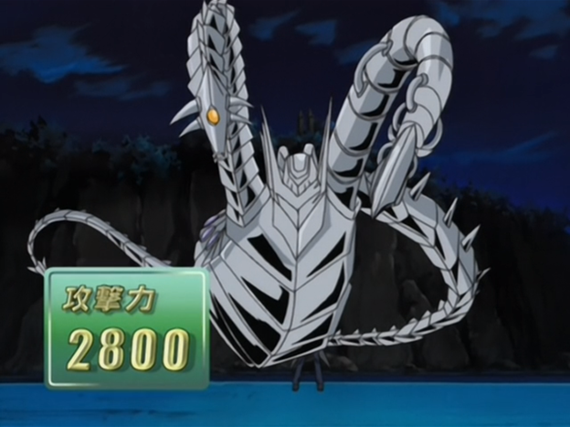 File:CyberTwinDragon-JP-Anime-GX-NC-2.png