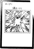 Hope1-JP-Manga-ZX