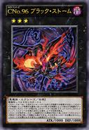 NumberC96DarkStorm-JP-Anime-ZX
