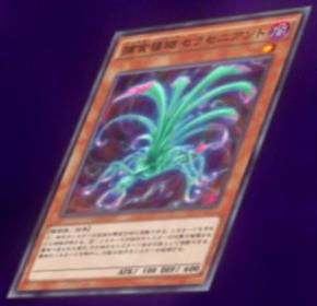 File:PredaplantSarraceniant-JP-Anime-AV.png