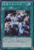 StardustShimmer-STOR-JP-SR