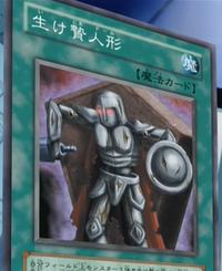 TributeDoll-JP-Anime-GX