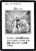 BladeWing-JP-Manga-5D