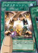 Exchange-JP-Anime-MOV