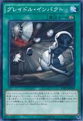 GraydleImpact-DOCS-JP-C