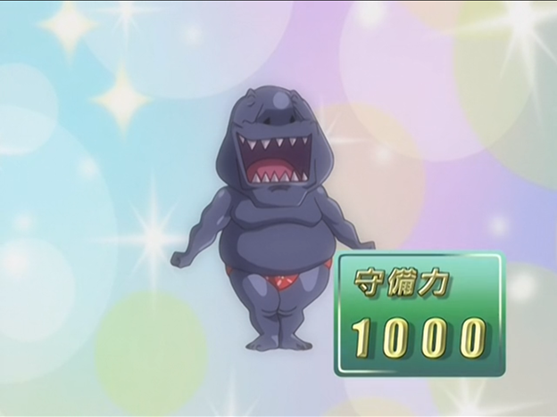 File:OjamaBlack-JP-Anime-GX-NC.png