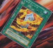 Salamandra-JP-Anime-DM