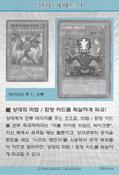 StrategyCard4-DP06-KR