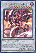 TyrantRedDragonArchfiend-TDIL-JP-UR