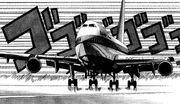 YGO-013 Egypt Air aircraft