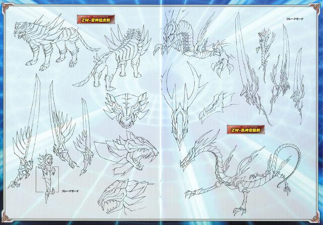 File:Booklet-p4-Settei-3.jpg