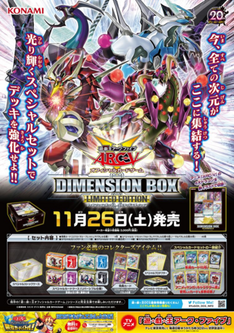 File:DBLE-Poster-JP.png
